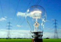 электромонтаж и комплексное абонентское обслуживание электрики в Уфе